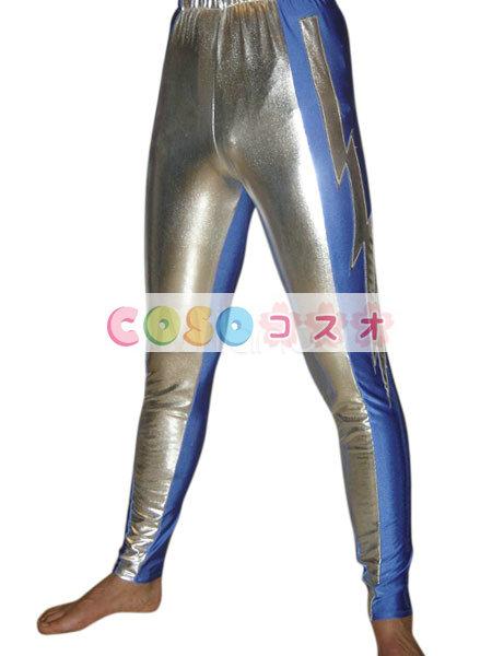全身タイツ メタリック ズボン シルバー ユニセックス 大人用 コスチューム レスリング―taitsu-tights1340