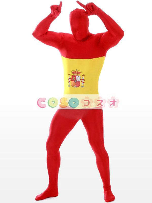 全身タイツ,スペインの国旗柄 ユニセックス 大人用 コスチューム衣装 コスプレ ―taitsu-tights1267