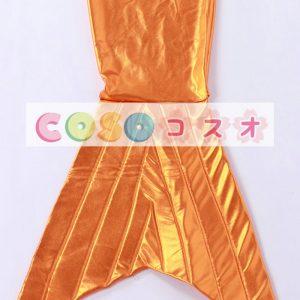 アニマルタイツ オレンジ色 しっぽ マーメイド シャイニーメタリック ユニセックス 大人用 ―taitsu-tights1189