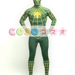 ン風 ディープグリーン&イエロー コスチューム衣装 目が開いている全身タイツ ―taitsu-tights0985