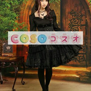 ロリータセパレート,ブラック ロングスリーブ 姫袖 ゴシック ティアド  ―Lolita0881