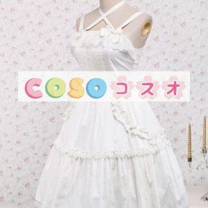 コットン ジャンパースカート ホワイト レーストリム レースアップ ロリィタ服 ―Lolita0105