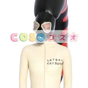 ラテックスマスク,ファッション コスチューム 変装パーティー 仮装―taitsu-tights0172