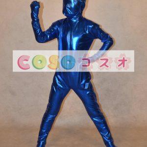 メタリック全身タイツ,ロイヤルブルー ユニセックス 子供用 コスチューム衣装 開口部がない  ―taitsu-tights0812