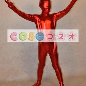 メタリック全身タイツ,レッド ユニセックス 子供用 コスチューム衣装 開口部がない  ―taitsu-tights1250