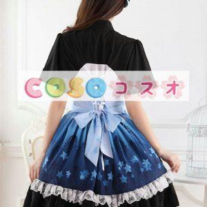 オンブル ブルー スター プリント レースかわいいロリータ ドレス ―Lolita0658